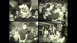 1970 Bruce Lee rare footage Jhoon Rhee National Karate Championship