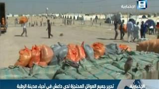 القوات العراقية تتمكن من تطهير مدينة الرطبة من داعش