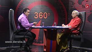 360 with Eran Wickramaratne ( 09-04-2018 ) Thumbnail