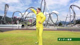 Youtube再生回数で芸人バトル!面白い動画を友達にシェアしよう☆ 12月31...