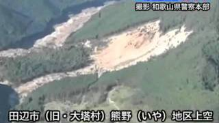 福島第一原発事故後 県内で出された ゴミの汚泥・焼却灰が 最終処分地と...