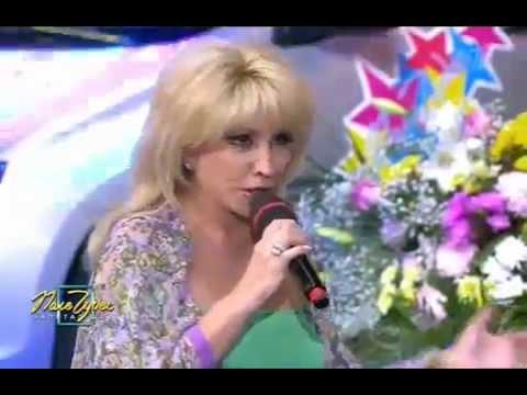 Ирина цветы без повода