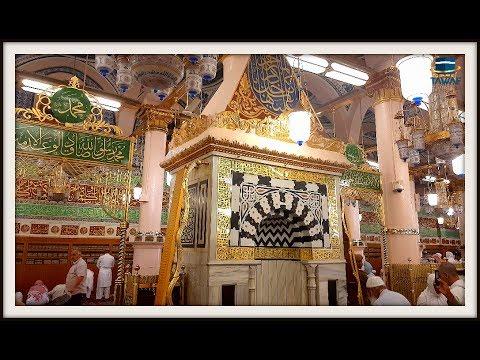 IMAGES TRÈS RARES !! Mosquée sacrée de notre Prohète Mohammad (sws) Médine carré Ar-Rawda