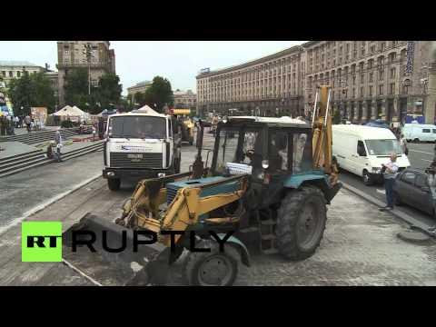 Ukraine: Maidan Square