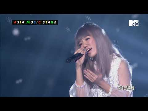 【2018 MTV最強音】最強新女聲-Evangeline 王艷薇(框不住的愛、保存期限)