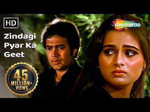 Zindagi Pyar Ka Geet Hai   Souten   Padmini Kolhapure   Rajesh Khanna   Old Hindi Songs   Kishore