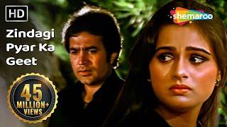 Movie: souten (1983) song: zindagi pyar ka geet hai ise har dil ko gaana padega starcast: padmini kolhapure, rajesh khanna, dr.shriram lagoo singers: kishore...