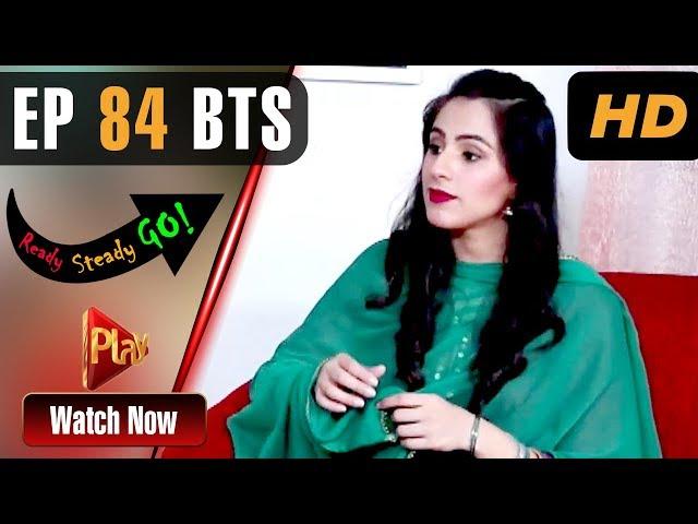 Ready Steady Go - Episode 84 BTS | Play Tv Dramas | Parveen Akbar, Shafqat Khan | Pakistani Drama