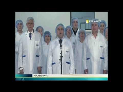 Рынок без границ №8 (12.05.2017) - Kazakh TV