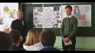 видеоурок обществознания 9 класс