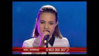 X ფაქტორი - ნინა ყიფშიძე X Factor - Nina Yifshidze