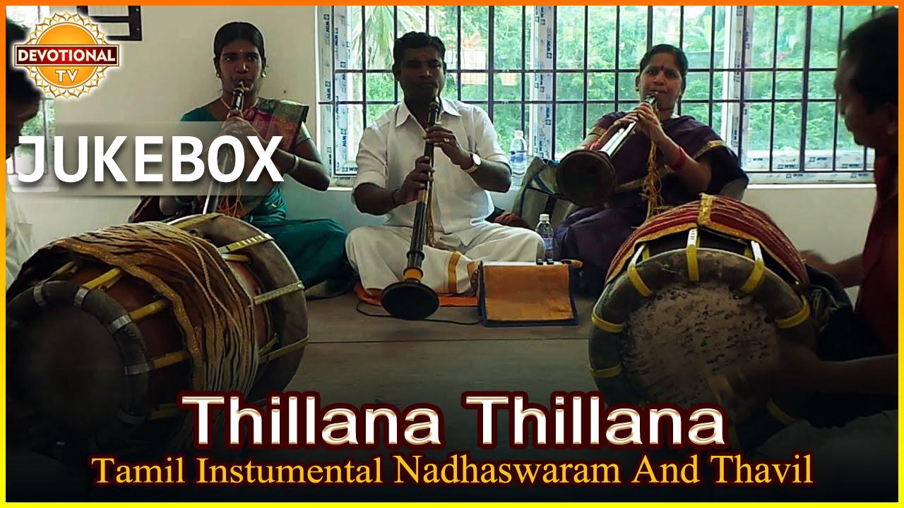 Nadaswaram Thavil Music PHP Video Academy