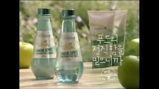Skinfood - Bộ dưỡng da táo Fresh Apple Thumbnail
