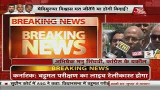 Supreme Court Rejects Plea To Change Pro Tem Speaker, Confirms Live Telecast Of Karnataka Floor Test