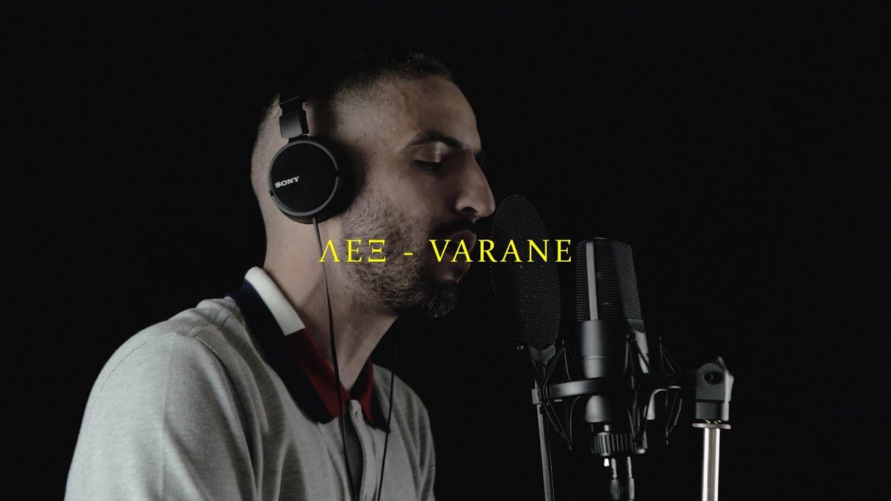 Download ΛΕΞ - VARANE