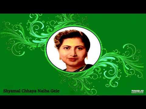 SHYAMAL CHHAYA NAIBA GELE - UTPALA SEN - RABINDRASANGEET (1961)