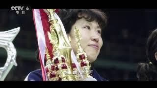王菲、那英献唱《夺冠》片尾曲 《急先锋》发布超级任务预告【中国电影报道 | 20200206】