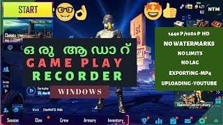 Best Gameplay Recorder for PC - No Watermark -1080p-Malayalam-2019