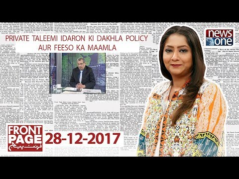 Front Page - 28-December-2017 - News One