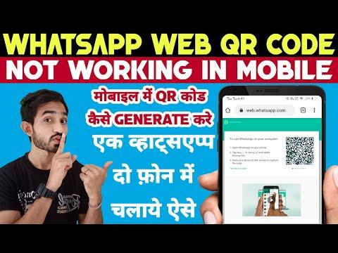 Whatsapp Web WR Code Not Loading In Chrome,Web Whatsapp QR Code Not Loading on Chrome