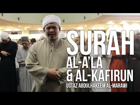 Surah Al-A'la & Al-Kafirun (Ramadan 1437H) - Ustaz AbdulHakeem Al-Marawi ᴴᴰ