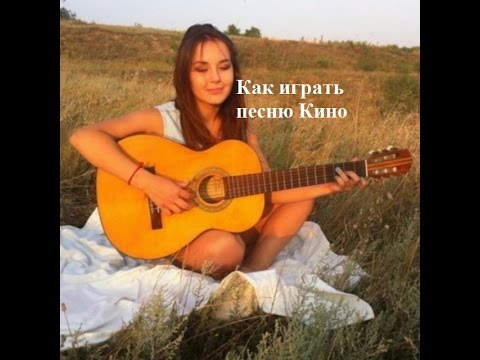 Видео, Кино - Таис  Логвиненко -  Видео урок