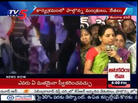 MP Kavitha and Minister Jagadish Reddy Launched Birthday Song for KCR : TV5 News