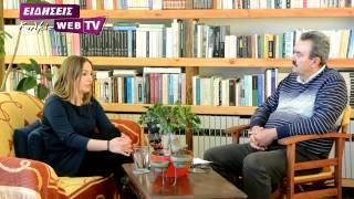 Συνέντευξη Αγαθοπούλου Ειρήνης υποψηφίας Βουλευτή Κιλκίς με το ΣΥΡΙΖΑ - Eidisis.gr WEB TV