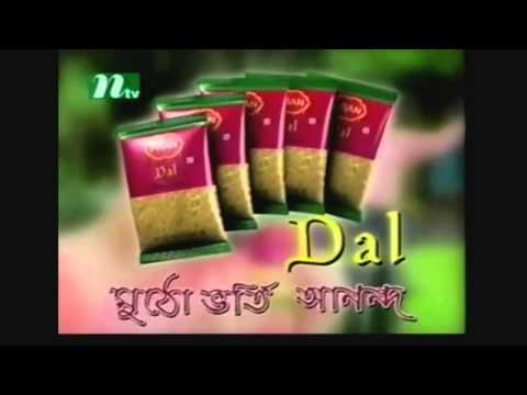 TV Adverts from Bangladesh - November 2004 - Part 3/3