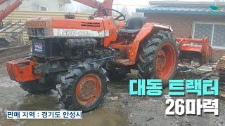 [신바람 중고 농기계 이재헌 회원님 매물]대동 26마력…