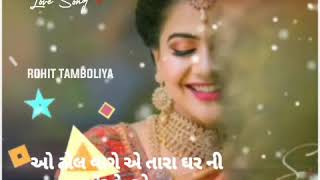 Download Jiganesh kaviraj love song .... Editing__Rohit Tamboliya ...