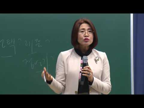 박정수 - 애터미 성공의 길