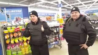 Магазин СпортМастер Днепр ШОК!!!!