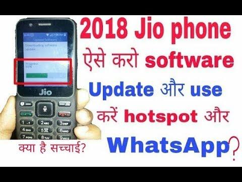 (2018)Jio phone क software update करो और ऐसे करें hotspot और whatsapp use करें?