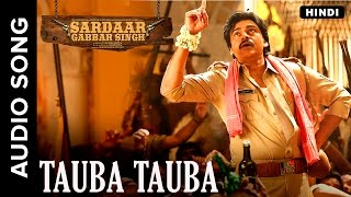 Tauba Tauba | Hindi Audio Song | Sardaar Gabbar Singh | Devi Sri Prasad