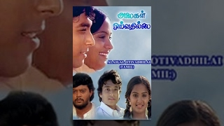 Alaigal Oivathillai (1981) Tamil Movie