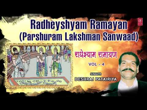 Radheshyam Ramayan Vol.4 I Parshuram Lakshman Sanwad I DESHRAJ O ATAIFull Audio Song