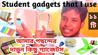 11 useful items / gadgets every student should have | Gadget I use in Bangla | Learn with Polash