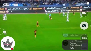 Roma vs Juventus Live Stream!