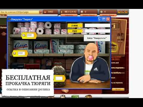 Brutus скачать бесплатно на русском без вирусов