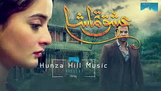 """chan Kithan Guzari Ayee Raat Ve""   Ishq Tamasha Ost   Urdu-lyrical So"
