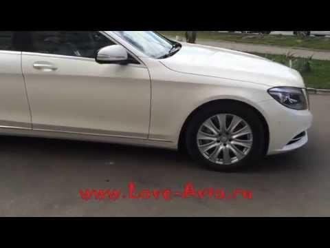 Аренда Mercedes Benz S222 белый с водителем в Love Avto.ru