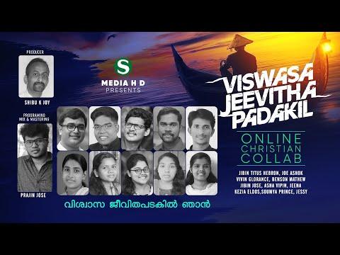 Viswasa Jeevitha Padakil Njan  | Malayalam Christian Collaboration Song  | Top Tunes ©