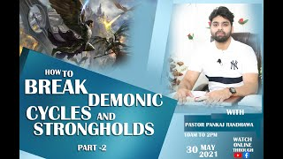 HOW TO BREAK DEMONIC CYCLES AND STRONGHOLDS PART-2 PRAYER MEETING  || LIVE STREAM || 30- 05- 2021 II