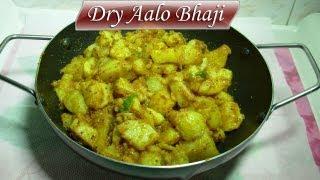 Dry Aalo Bhaji/ Bacche jarur khayenge ye sabji/ picnic par ya travelling me le jaye ye sabji