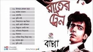 bangladesh music videos