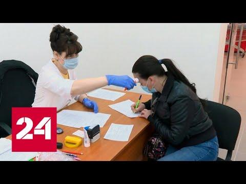 В Магадане теперь можно привиться от коронавируса в ТЦ - Россия 24 