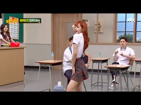 BLACKPINK LISA Dancing To Feenin Choreography By Kyle Hanagami