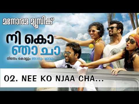 Title Song (Nee Ko Njaa Cha) | Nee Ko Nja...