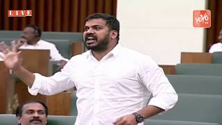 Anil Kumar Yadav Speech On AP Capital In AP Assembly | Chandrababu | YS Jagan